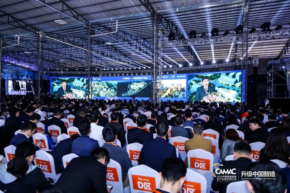 深总院着力打造中国智能制造全产业链/